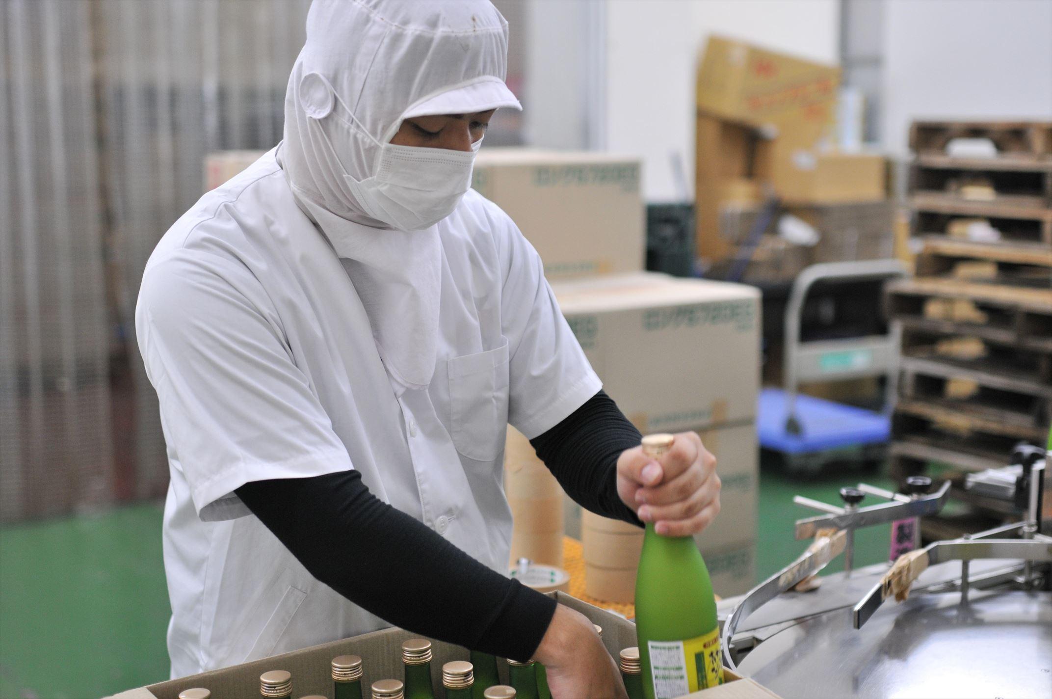 Okinawa Tokusan Hanbai Co., Ltd.