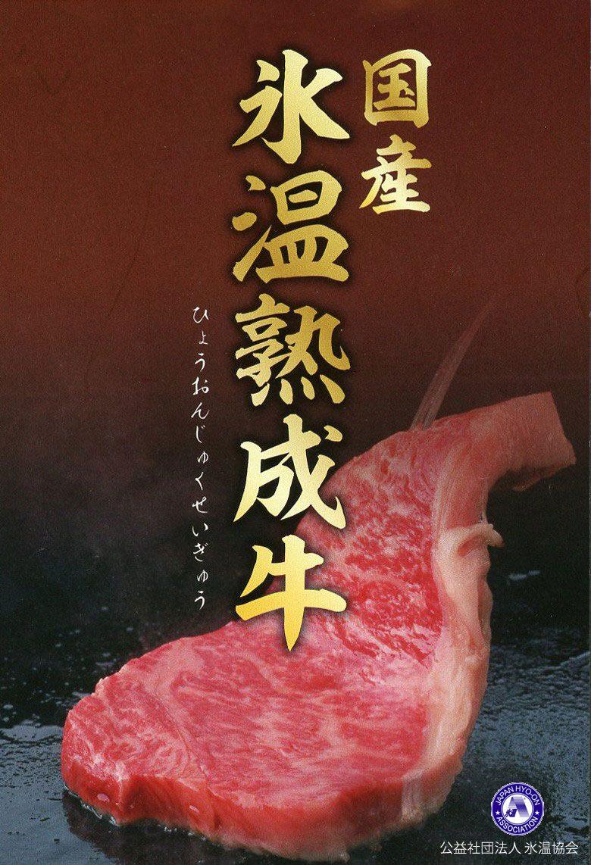 Murayoshi Co., Ltd. MK Foods