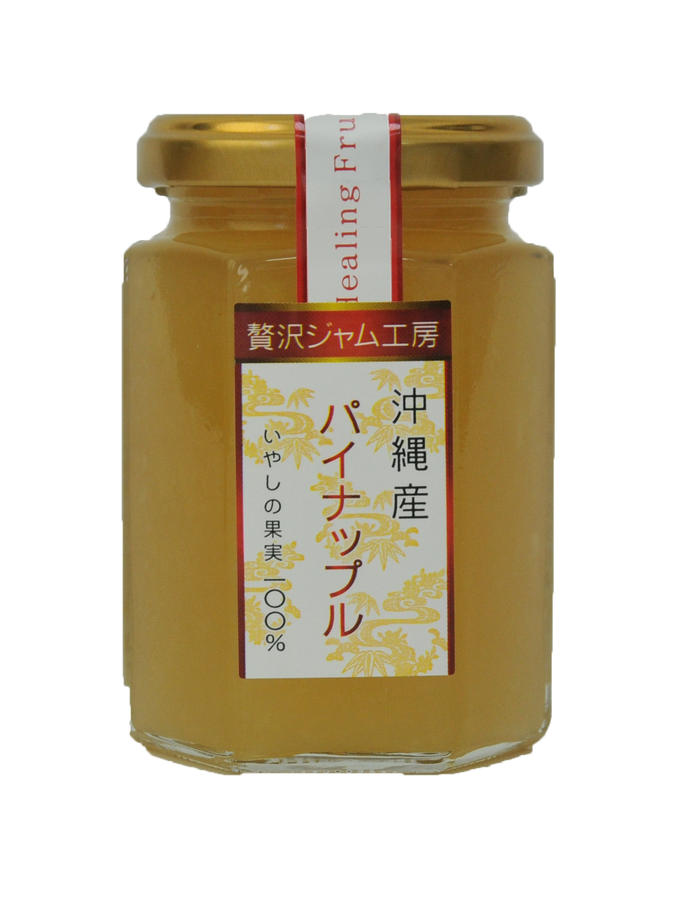 Luxury jam studio Pineapple