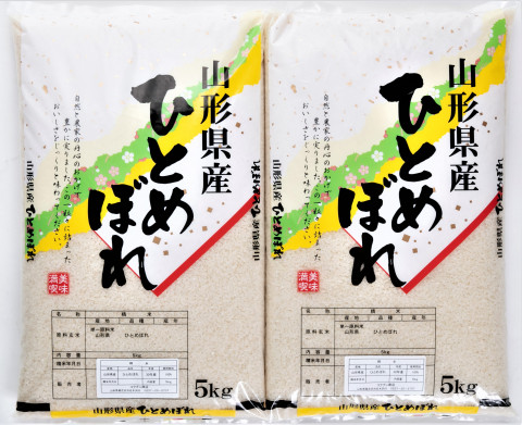 Yamagata prefectural one-year-old Hitomebore rice 5㎏ × 2