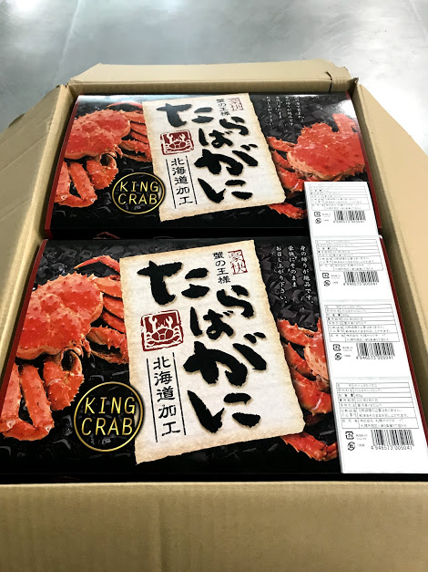Frozen boiled king crab half cut